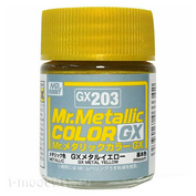 GX203 Gunze Sangyo Краска Mr.Hobby Mr.Metallic Color GX: Жёлтый металлик, 18 мл.