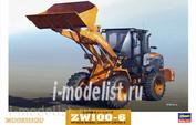 66004 Hasegawa Excavator Hitachi Wheel Loader ZW100-6 Construction Machinery