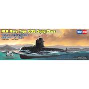 83518 HobbyBoss 1/350 PLA Navy Type 039 Song Class