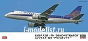 10681 Hasegawa 1/144 Embraer 170