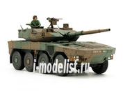 32596 Tamiya 1/48 Японский БТР Type 16