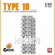 PF-002 Takom 1/35 JGSDF Tape 10 Tank Cement-free Workable Track (With out Rubber)