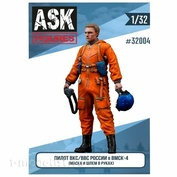 ASK32004 All Scale Kits (ASK) 1/32 Pilot of the Russian Air Force / VKS in the VMSK (mask and helmet in hand)