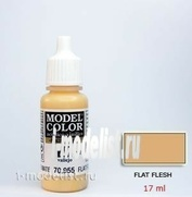 70955 acrylic Paint `Model Color Nude/Flat flesh