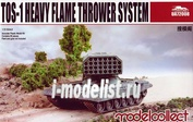 UA72008 Modelcollect 1/72 TOS-1 Heavy Flamethrower System