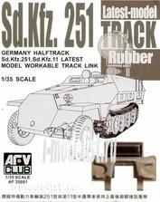 AF35081 AFVClub 1/35 Sd.Kfz.251 Workable Rubber Tracks