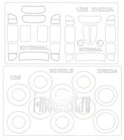 35017 KV Models 1/35 Набор масок для фирмы Звезда + маски на диски, колёса и решётку радиатора