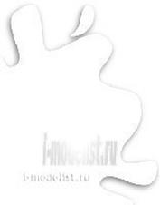 C001 Gunze Sangyo Краска художественная White (белая глянцевая)