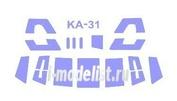 72235 KV Models 1/72 Набор окрасочных масок для остекления модели Каммов-31