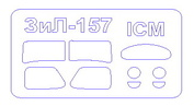 72302 KV Models 1/72 Маска для ЗиП-157