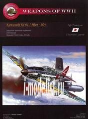 MH08 Model Hobby 1/33 Kawanishi Ki 61