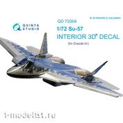QD72004 Quinta Studio 1/72 3D Декаль интерьера кабины Суххой-57 (для модели Звезда 7319)