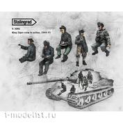 S-3086 Stalingrad 1/35 King Tiger crew in action, 1944-45, фигурок