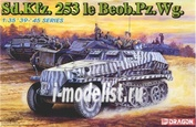6140 Dragon 1/35 Танк Sd.Kfz 253 le Beobachtung Panzer Wagen