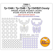 72988-1 KV Models 1/72 Маски для Ту-134А/Б/УБЛ - двусторонние + маски на диски и колеса