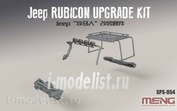 SPS-054 Meng 1/35 Jeep Rubicon Upgrade Kit (resin)