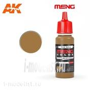 MC014 AK Interactive Краска акриловая Dark Yellow, 17ml