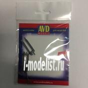 AVD143009802 AVD Models 1/43 Гидравлическая тележка (Рохля), 2 шт