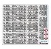 035391 Microdesign 1/35 Civil car license plates of Russia color