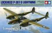 61120 Tamiya 1/48 Американский самолёт Lockheed P-38F/G Lightning с фигурой пилота