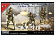 35027 Tristar 1/35 Солдаты German Infantry