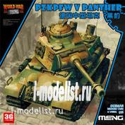 WWT-007 Meng German Medium Tank PzKpfw V Panther