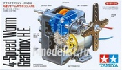 72008 Tamiya 4-х скоростной редуктор