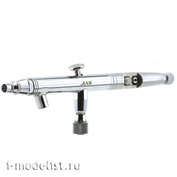 1141 Jas Airbrush wide range of applications with conical nozzle mount