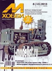 06-2013 Zeughaus Magazine