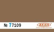 77109 Акан Краска водорастворимая FS: 30219 - Tan основной цвет для морского камуфляжа ВВС Греции