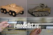 MM35150 Magic Model 1/35 20 mm Rheinmetall MK 20 Rh202 autocannon. Luchs, Wiesel, Marder