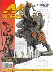 10-2010 Zeughaus Magazine
