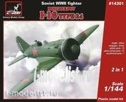 14301 Armory 1/144 Истребитель И-16 тип 24