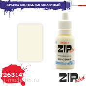 26314 ZIPmaket Paint model DAIRY