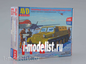 3003KIT AVD Models 1/43 Гусеничный транспортёр-снегоболотоход (ГТ-С), 1954 г.