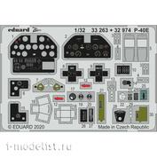 32974 Eduard 1/32 Фототравление для P-40E interior