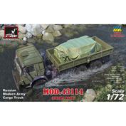 72448 Armory 1/72 Российский современный 6х6 военный грузовой автомобиль