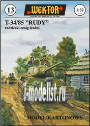 013 WECTOR 1/32 T-34/85 RUDY
