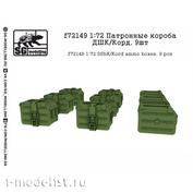 f72149 SG Modelling 1/72 Патронные короба ДШК/Корд, 9 шт.