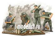 00426 Trumpeter 1/35 German s.FH 18 Field Howitzer Gun Crew Ammo Supplied Team