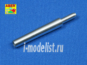 35 L-16 Aber 1/35 German 105mm Barrel leFH 18 L/28 (StuH 42 G Early model)