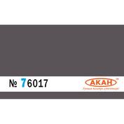 76017 Акан Жженый металл (побежалость) серо-фиолетовый лопатки сопла реактивного двигателя 15 мл.
