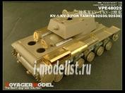 VPE48025 Voyager Model 1/48 Фототравление для KV1/KV2