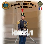16004 ICM 1/16 Офицер Республиканской гвардии Франции