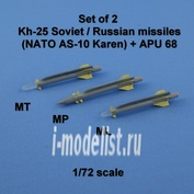 NS72051 North Star 1/72 Set of two Kh-25 missiles (ML,MP MT) + APU 68 launcher.