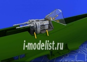 648076 Eduard 1/48 Набор дополнений MG 131 mount for Fw 190D-9