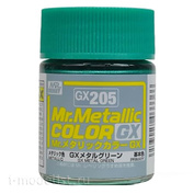 GX205 Gunze Sangyo Краска Mr.Hobby Mr.Metallic Color GX: Зелёный металлик, 18 мл.