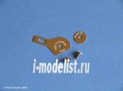 RB-T0091 RB productions Инструмент Optional extra holder for Rivet-R