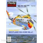 MM 10-11-12/2008 Maly Modelarz  Бумажная модель Westland SEA KING Mk.41
