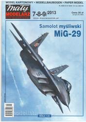 MM 7-8-9/2013 Maly Modelarz Бумажная модель MiG- 29